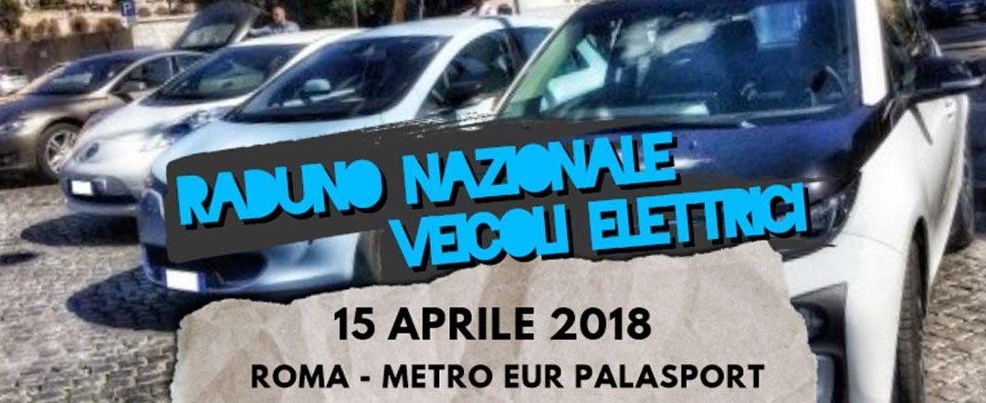 Mobilità Elettrica Roma e non solo…